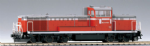 Kato 1-705  DE10 JR Freight Locomotive New Livery